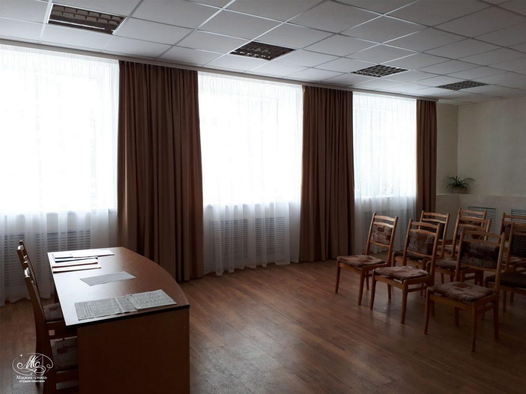 Шторы для кабинета
